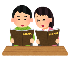 menu_chumon_couple[1]