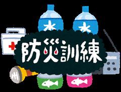 bousaikunren_title[1]