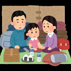 hinanjo_seikatsu_family_sad[1]