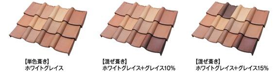 color_choice[1]