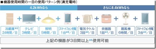 battery_img1621_26[1]