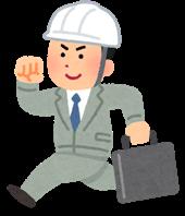 job_sagyouin_helmet[1]
