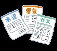 money_kounetsuhi[1]
