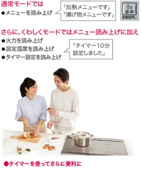 ud_onsei_img_01[1]