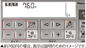 price_img_03[1]