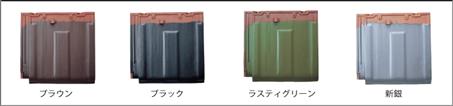 detail_color_basic_scb[1]