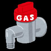 gas_motosen[1]