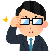 businessman_dekiru[1]