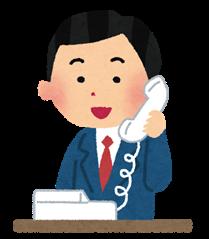 denwa_business_man[1]