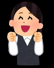 businesswoman_b5_ureshii[1]