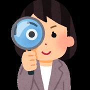 magnifier4_woman[1]