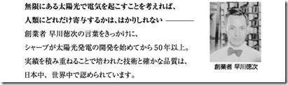 s2_history_image_01
