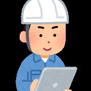 job_sagyouin_tablet_man[1]