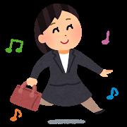 skip_businesswoman[1]
