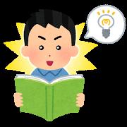 book_hirameki_keihatsu_man[1]