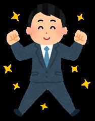 pose_genki09_businessman[1]