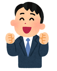 businessman5_ureshii[1]