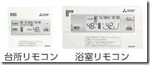 product_pct_RMCB-D3SE[1]