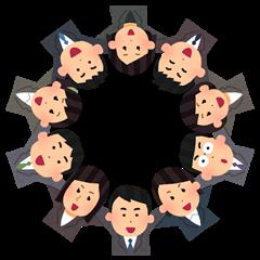 business_circle_arms[1]