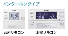 product_pct_RMCB-D20SE[1]