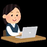 computer10_businesswoman[1]