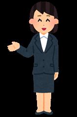 pose_douzo_annai_businesswoman[1]