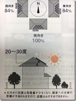 image1 (17)