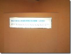 DSC_0511