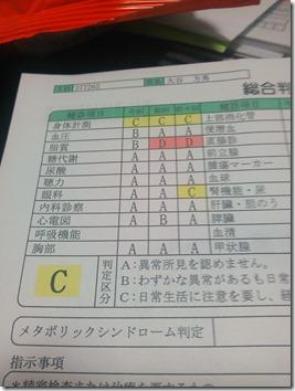 DSC_0564[1]