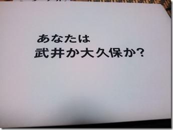 DSC_0741[1]