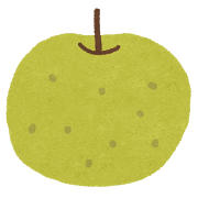 fruit_nashi[1]