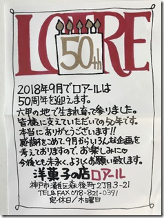 写真 2018-02-14 15 08 20