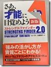 FullSizeRender (12)