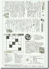 201605-2