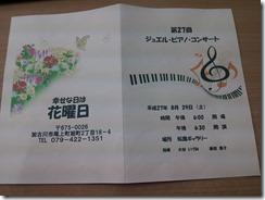 20150830_185351