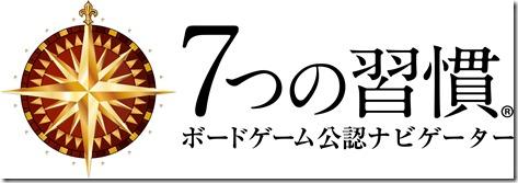 7thNavi-Logo