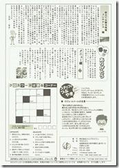 CCI20161215_0001